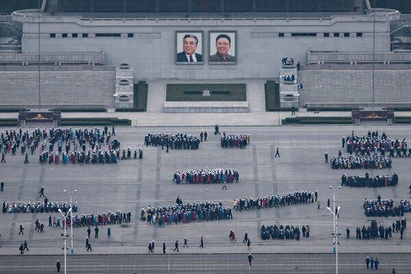 El 'nuevo amanecer' de Corea del Norte - Sputnik Mundo