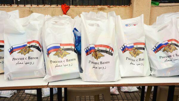 Ayuda humanitaria de Rusia para Siria - Sputnik Mundo