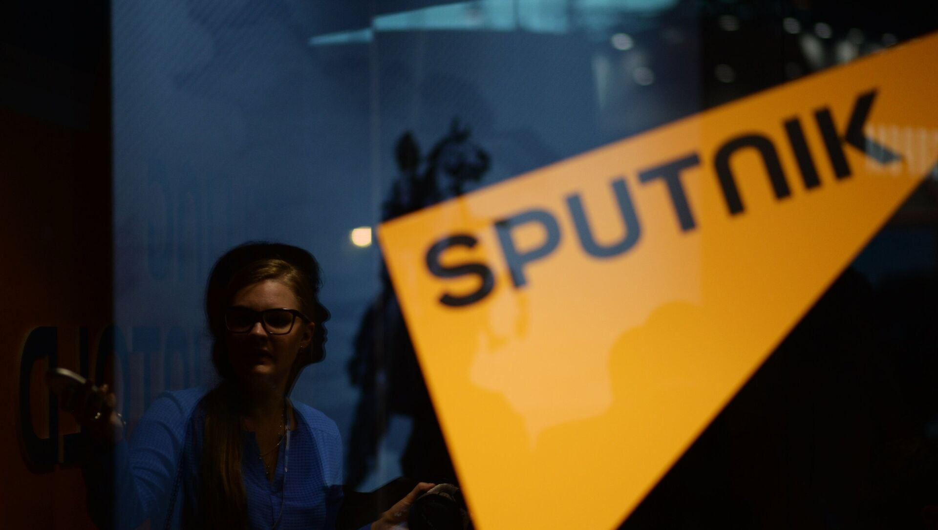 El logo de Sputnik - Sputnik Mundo, 1920, 25.09.2019