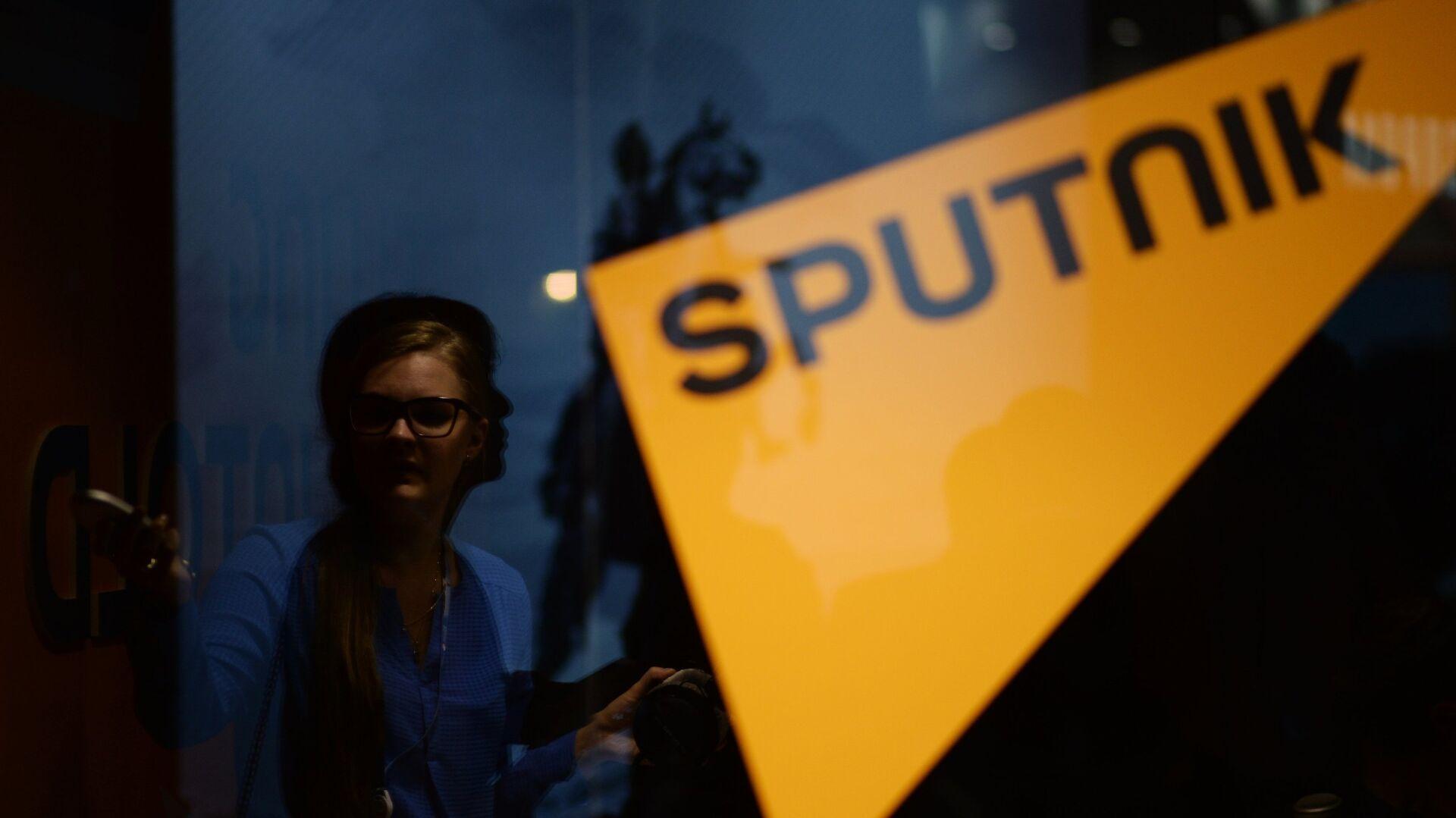 El logo de Sputnik - Sputnik Mundo, 1920, 22.05.2021