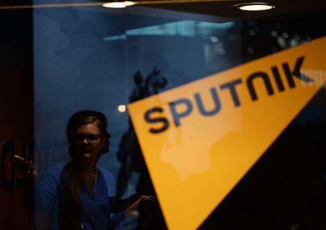 El logo de Sputnik