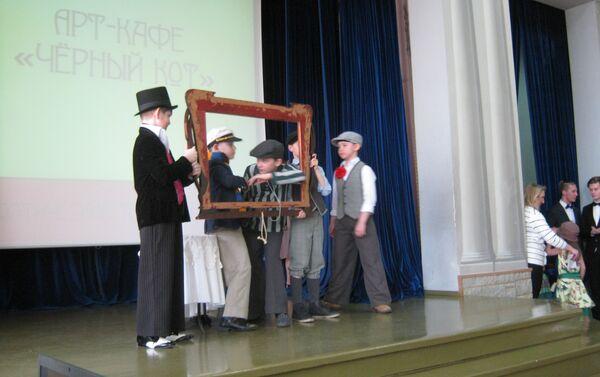 El aniversario del colegio Cervantes de Moscú - Sputnik Mundo