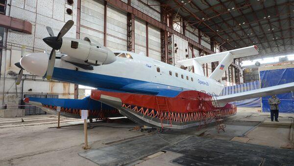 Orión-20, ekranoplano ruso - Sputnik Mundo