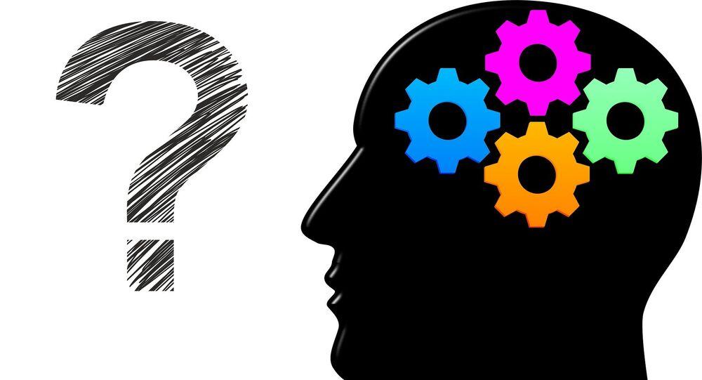 Cerebro humano (ilustración)