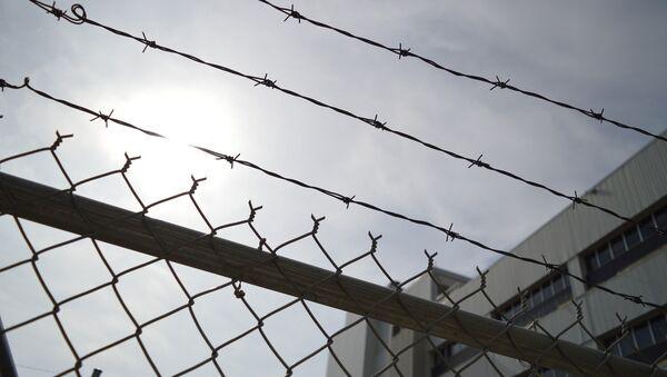 Prisión - Sputnik Mundo