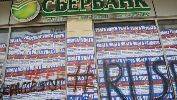 Radicales ucranianos bloquean la filial de Sberbank en Lvov - Sputnik Mundo