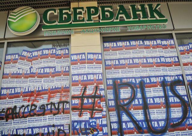 Radicales ucranianos bloquean la filial de Sberbank en Lvov