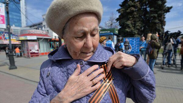 Las cintas de San Jorge, símbolo del Día de la Victoria en Rusia - Sputnik Mundo