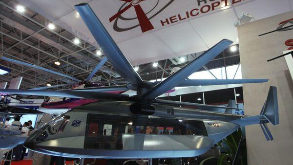 Maqueta del helicóptero Ka-92 - Sputnik Mundo