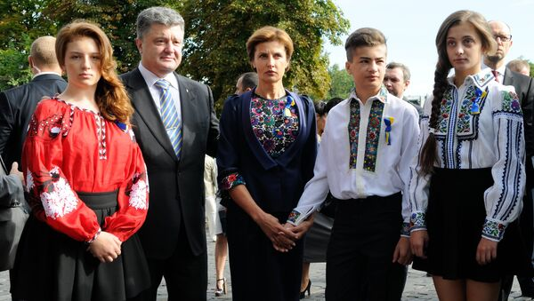 Petró Poroshenko con su familia - Sputnik Mundo