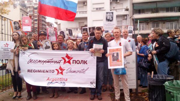 Regimiento Inmortal en Buenos Aire - Sputnik Mundo