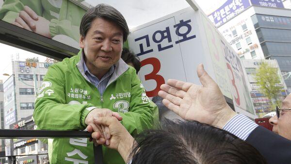 Ahn Cheol-soo, candidato presidencial de Corea del Sur - Sputnik Mundo