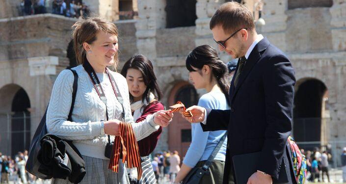 La entrega de la 'Cinta de San Jorge' en Roma
