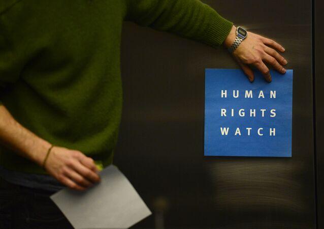 Logo de Human Rights Watch