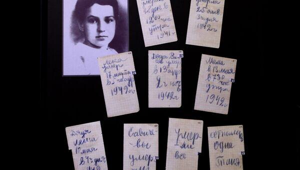 El diario de Tania Sávicheva de Leningrado - Sputnik Mundo