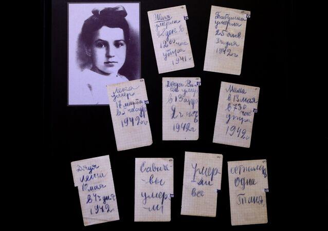 El diario de Tania Sávicheva de Leningrado