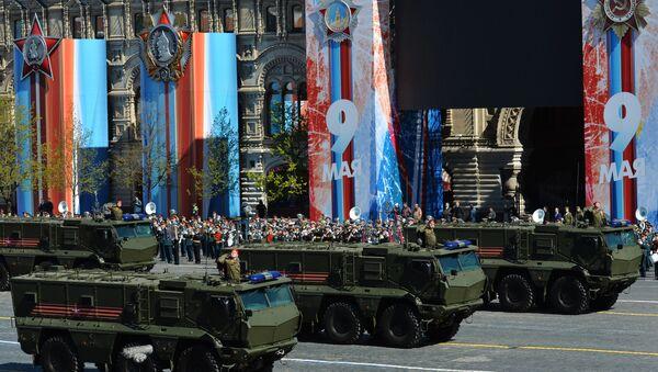 Los tanques Taifun-K participan del desfile del 9 de mayo en Moscú - Sputnik Mundo
