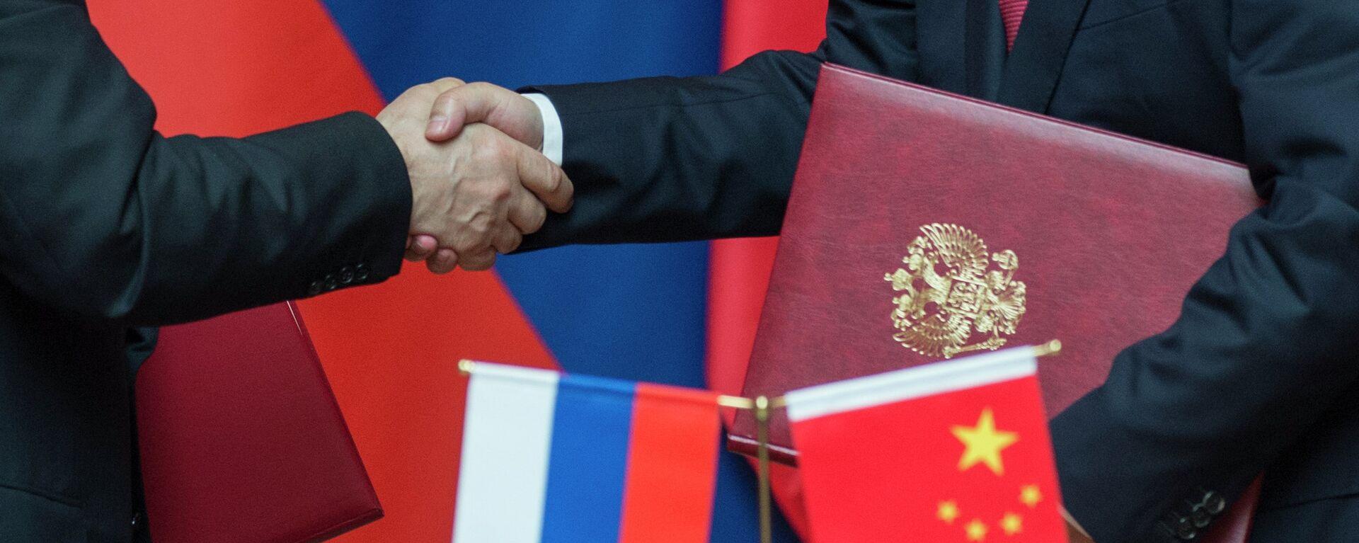 Las banderas de Rusia y China - Sputnik Mundo, 1920, 28.06.2021