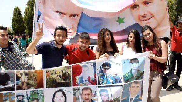 Así se celebra el Día de la Victoria en Siria - Sputnik Mundo