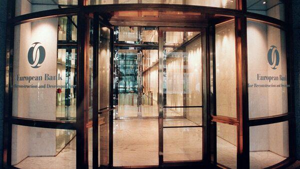 Banco Europeo de Reconstrucción y Desarrollo (BERD) - Sputnik Mundo