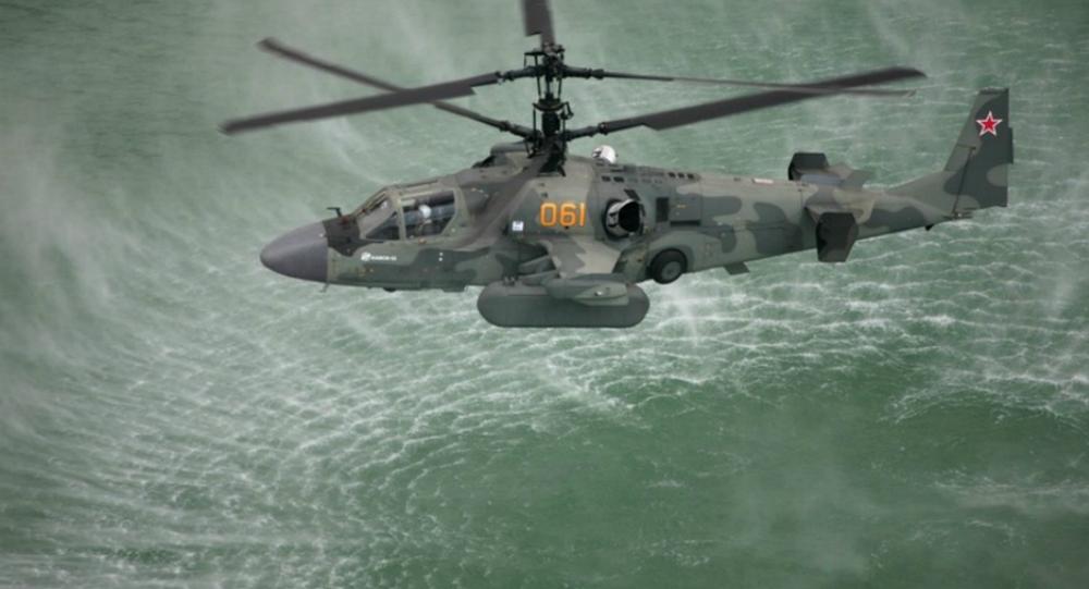 Un helicóptero Katran (imagen referencial)