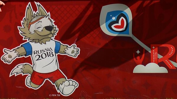 El símbolo oficial de la Copa Mundial de la FIFA Rusia 2018 - Sputnik Mundo