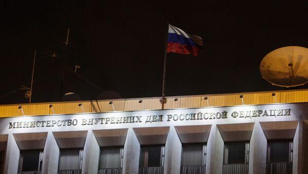 La sede del Ministerio del Interior de Rusia - Sputnik Mundo