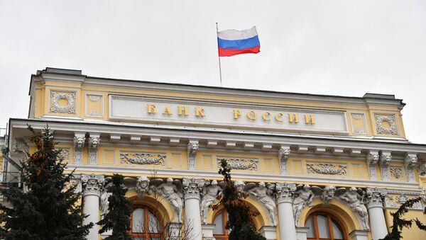 Banco Central de Rusia - Sputnik Mundo