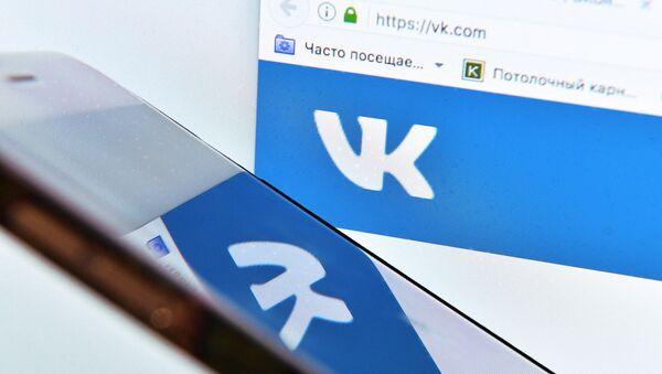 Vkontakte - Sputnik Mundo