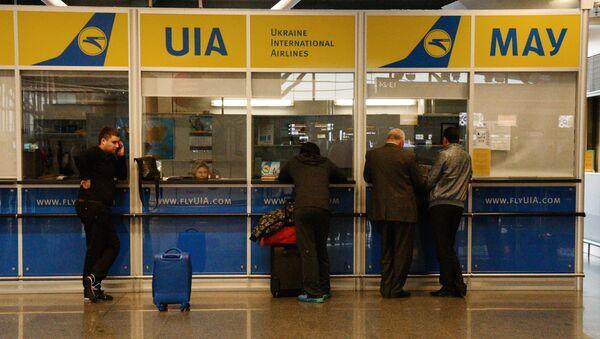 Oficina de las Aerolíneas Internacionales de Ucrania - Sputnik Mundo