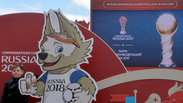 El logo de la Copa Confedereciones 2017 y el símbolo de la Copa Mundial - Sputnik Mundo