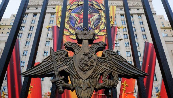 Ministerio de Defensa de Rusia - Sputnik Mundo