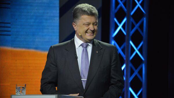 Petró Poroshenko, presidente de Ucrania (archivo) - Sputnik Mundo