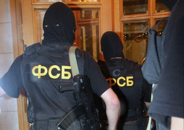 El Servicio Federal de Seguridad (FSB) de Rusia