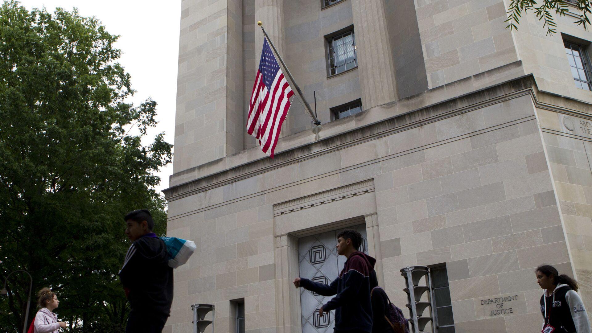 La sede del Departamento de Justicia de EEUU (archivo) - Sputnik Mundo, 1920, 21.06.2021