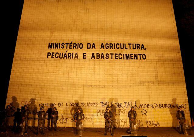 Ministerio de Agricultura de Brasil