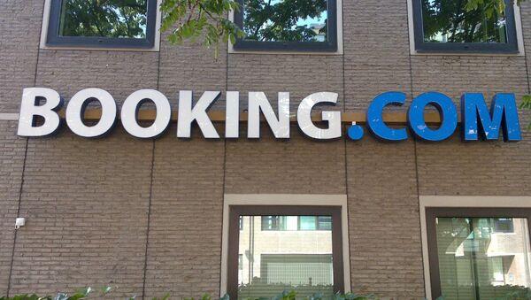 Sede de Booking.com en Amsterdam  - Sputnik Mundo