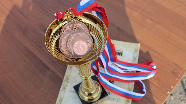 Premio - Sputnik Mundo