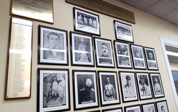 Galería fotográfica de rusos voluntarios en la Guerra del Chaco - Sputnik Mundo