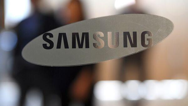 Logo de Samsung - Sputnik Mundo