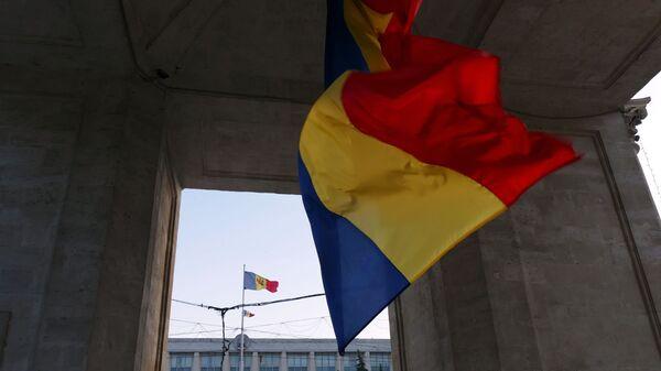 Bandera de Moldavia - Sputnik Mundo