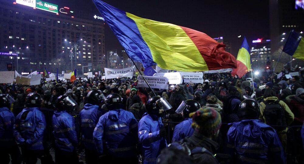 Bandera de Rumanía