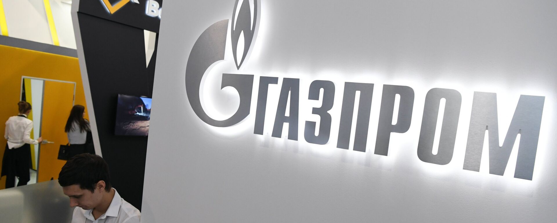 Logo de Gazprom - Sputnik Mundo, 1920, 12.05.2021