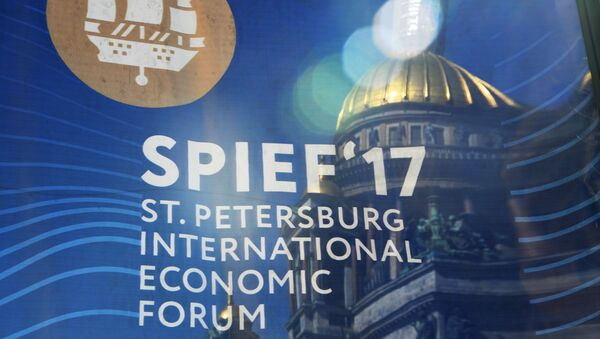 Foro Económico Internacional de San Petersburgo (SPIEF) 2017 - Sputnik Mundo