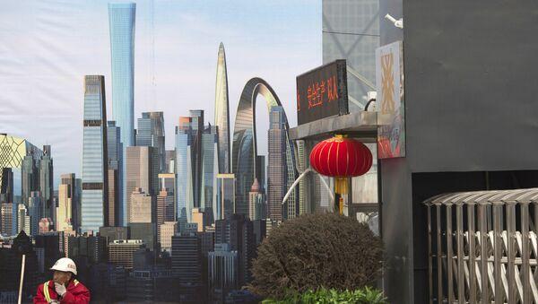 Pekín (rascacielos) - Sputnik Mundo