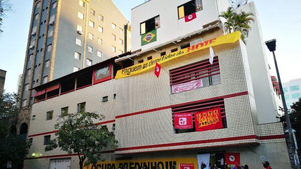 Sede del diario Hoje em Dia, en el estado brasileño de Minas Gerais, ocupada por protesta de periodistas - Sputnik Mundo