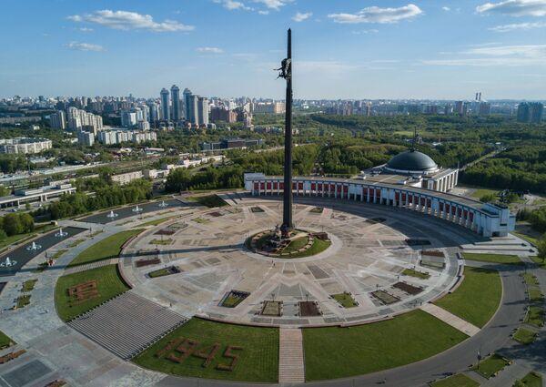La belleza de Moscú, al detalle - Sputnik Mundo