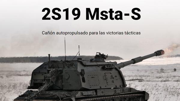 2S19 Msta-S - Sputnik Mundo