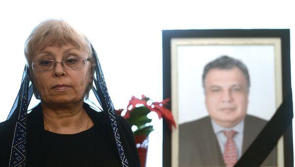 Marina Kárlova, viuda del embajador ruso asesinado en Turquía, Andréi Kárlov - Sputnik Mundo