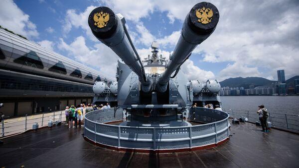 El legendario crucero lanzamisiles ruso Variag visita Hong Kong - Sputnik Mundo